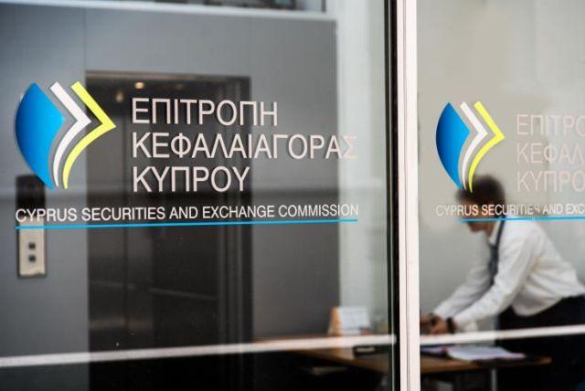هيئة الرقابة القبرصية CySec تلغي ترخيص شركة Prior Capital