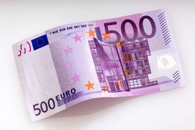 فرصة التداول: بيع زوج اليورو دولار من مستوى 1,1258